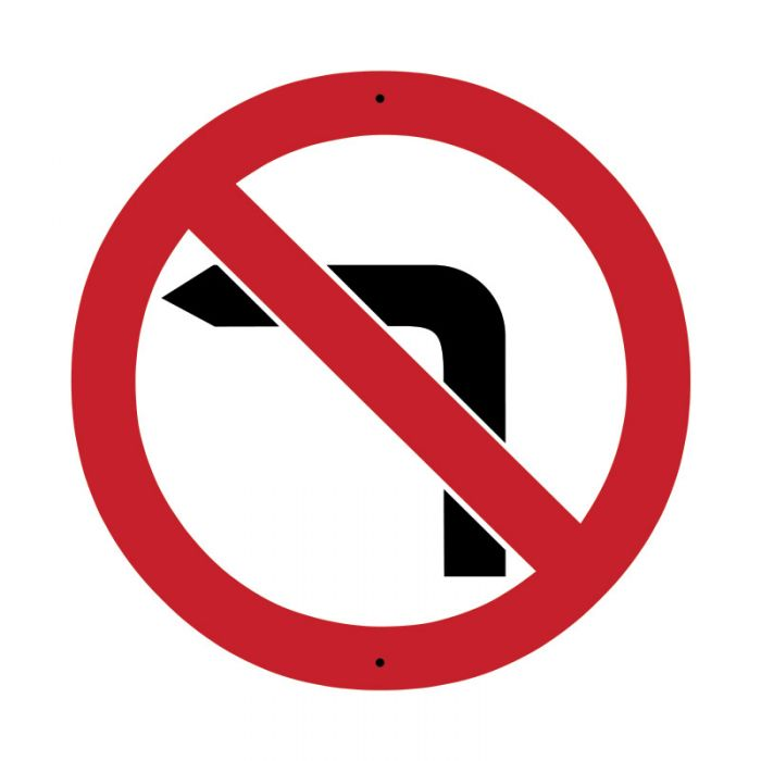 841869 Directional Traffic Sign - No Left Turn