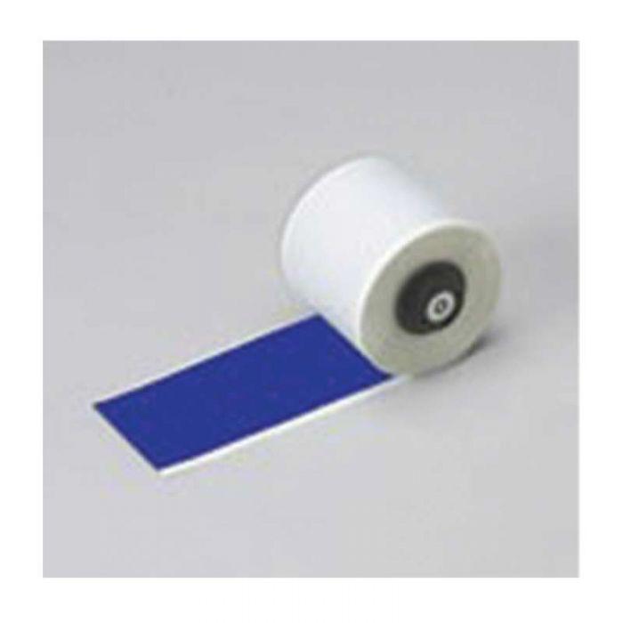 852231-BMP71-Overlaminate-Polyester-Tape