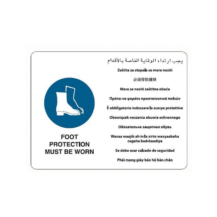 871569 Multilingual Sign - Foot Protection Must Be Worn