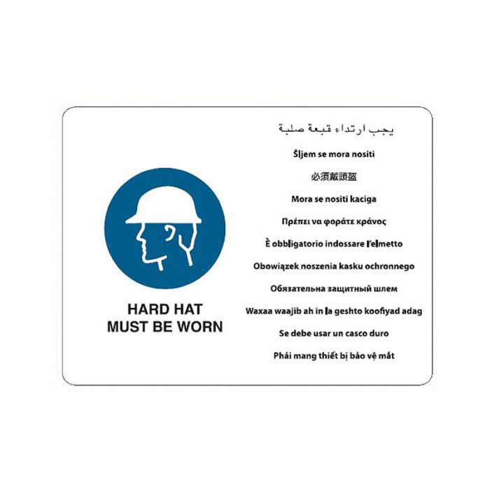 871585 Multilingual Sign - Hard Hat Must Be Worn