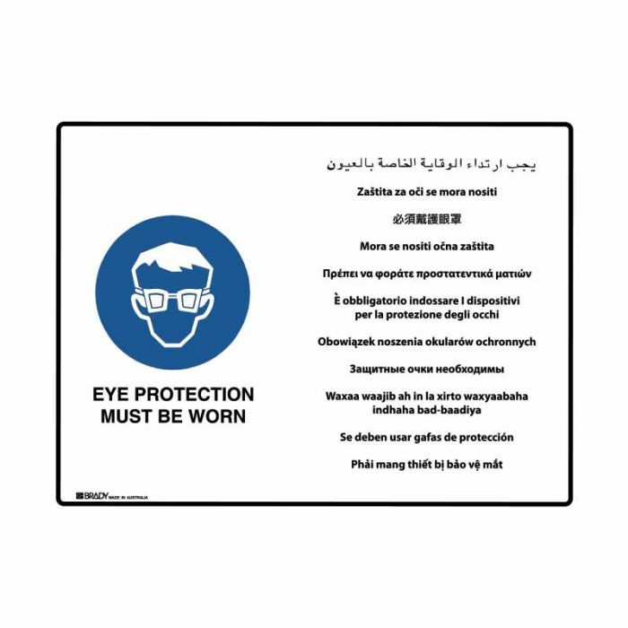 871596 Multilingual Sign - Eye Protection Must Be Worn