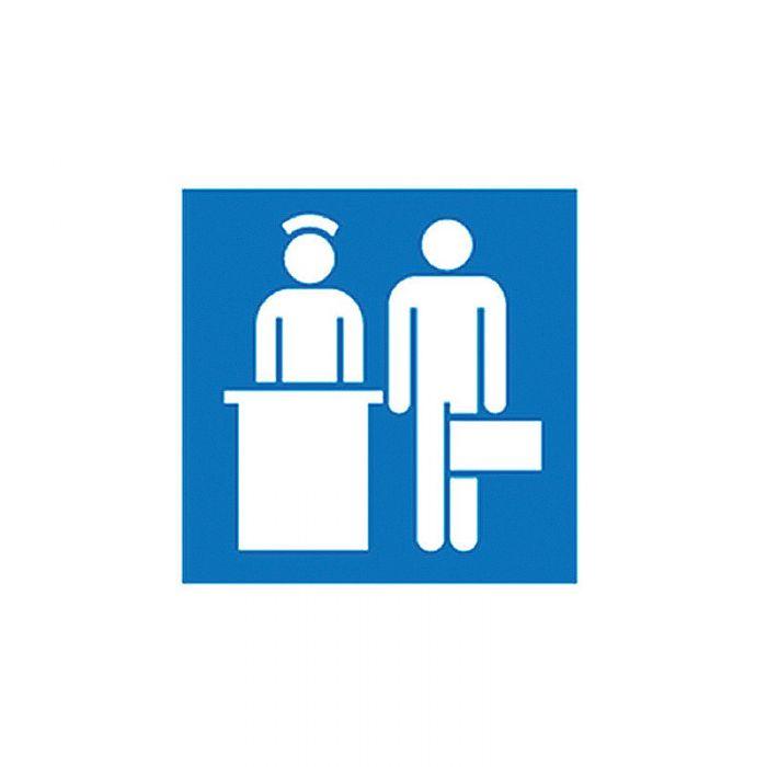 PF859146 Hospital-Nursing Home Sign - Admissions Symbol