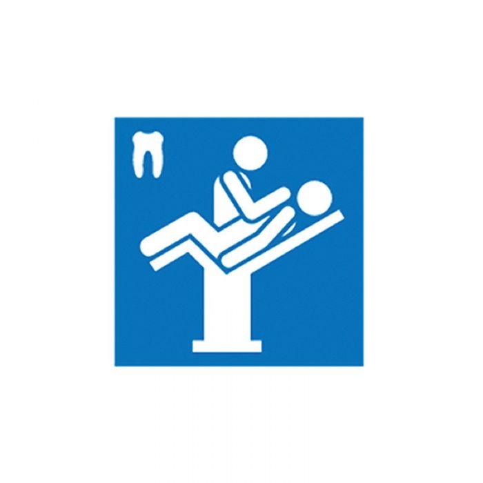 PF859150 Hospital-Nursing Home Sign - Dental Symbol