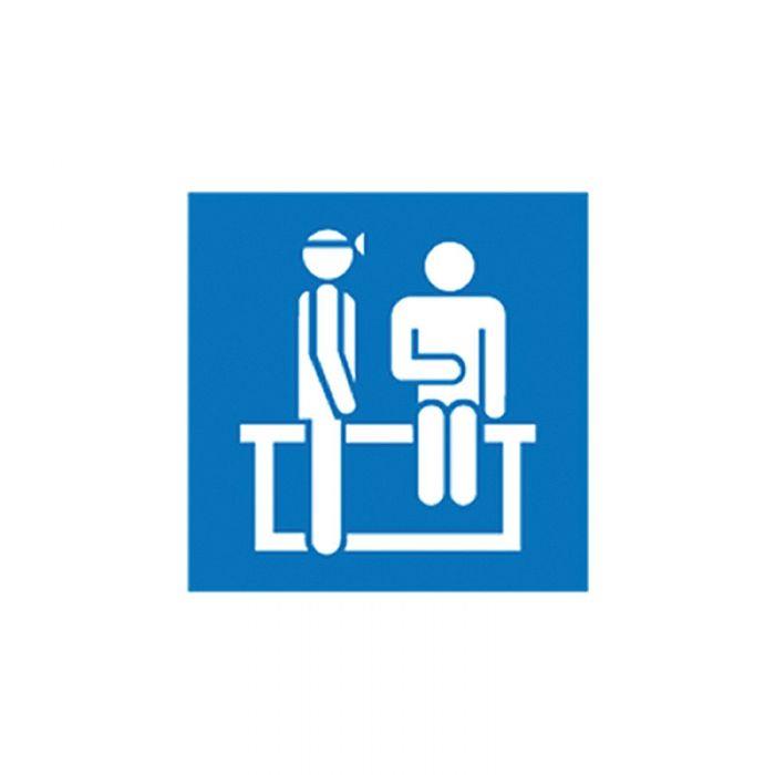 PF859154 Hospital-Nursing Home Sign - Outpatients Symbol