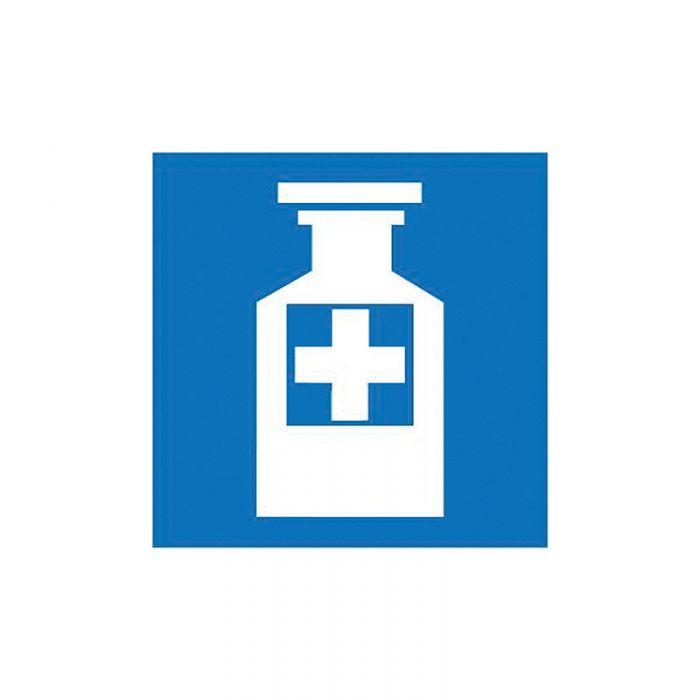 PF859158 Hospital-Nursing Home Sign - Pharmacy Symbol