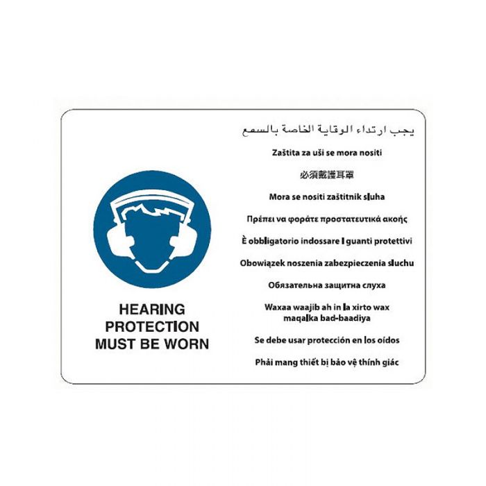 PF871584 Multilingual Sign - Hearing Protection Must Be Worn