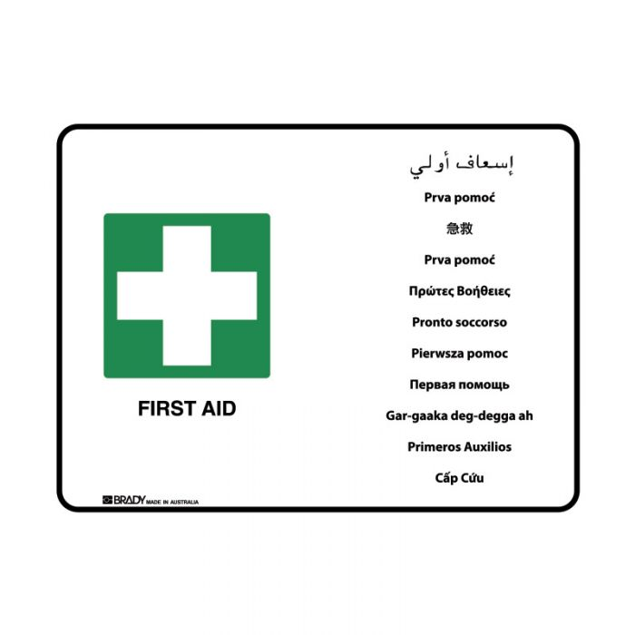 PF871611 Multilingual Sign - First Aid