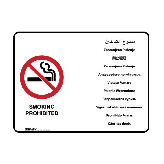 PF871620 Multilingual Sign - Smoking Prohibited